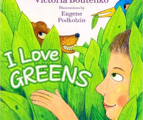 I Love Greens